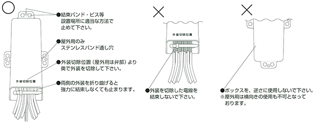 hat-m-explain-01