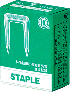 staple-box1